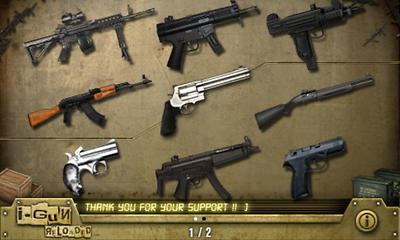 i-GUN reloaded