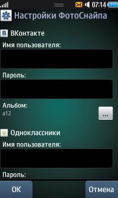 photosnipe