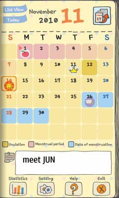 s'diary