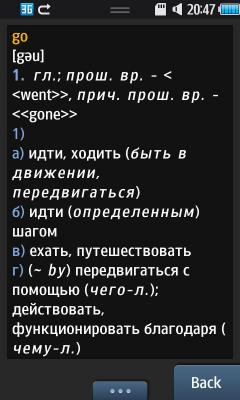 DoDict English Russian