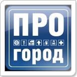 ПРОГОРОД - первая в мире Российская навигационная система на платформе bada