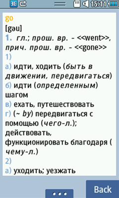 [���������] DioDict Lingvo English-Russian/Russian-English Dictionary - ������-���������� �������