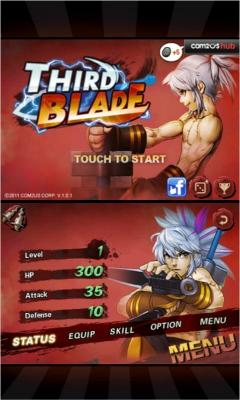 Third Blade (Wave3)