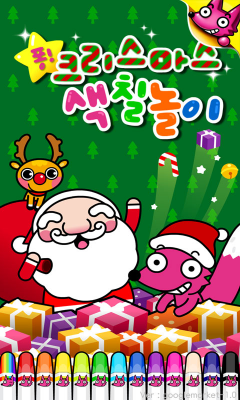 Wow! Christmas Coloring Book 스크린샷 1