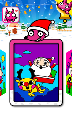Wow! Christmas Coloring Book 스크린샷 2