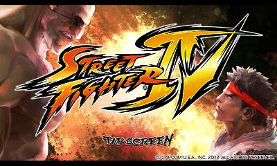 تحميل لعبة قتال الشوارع Street Fighter IV HD apk للاندرويد مجاناً