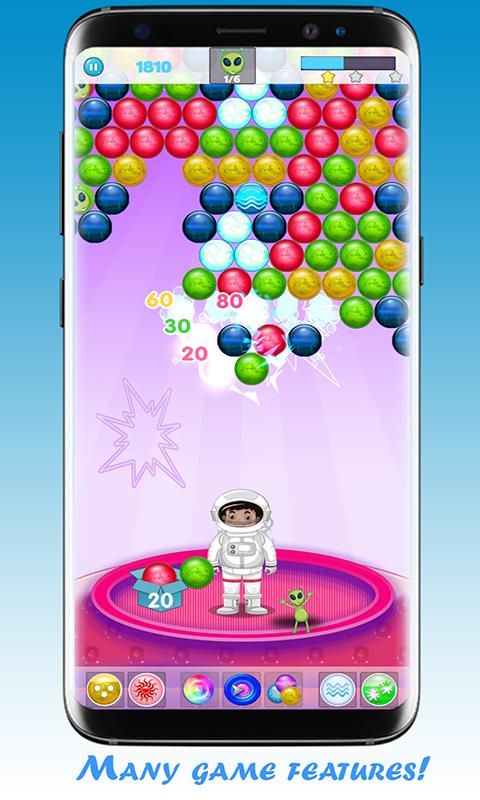 تحميل لعبة Planet shooter : Catch aliens بالمجان  ScreenShot_20200731024214220_480_800_2