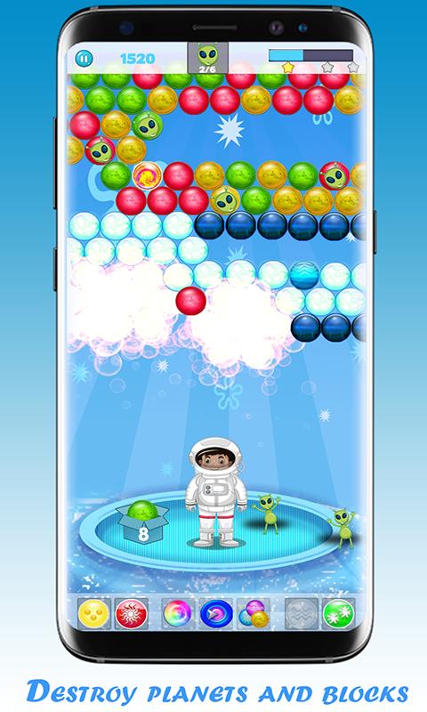تحميل لعبة Planet shooter : Catch aliens بالمجان  ScreenShot_20200731024214220_480_800_4