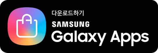 Available on Samsung Galaxy Apps